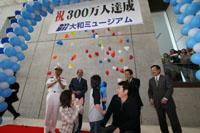 20070520